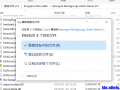 InfoWorks ICM 9