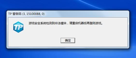 炫舞.9下载_神梦工厂破解版美少女梦工厂破解版qq炫舞梦